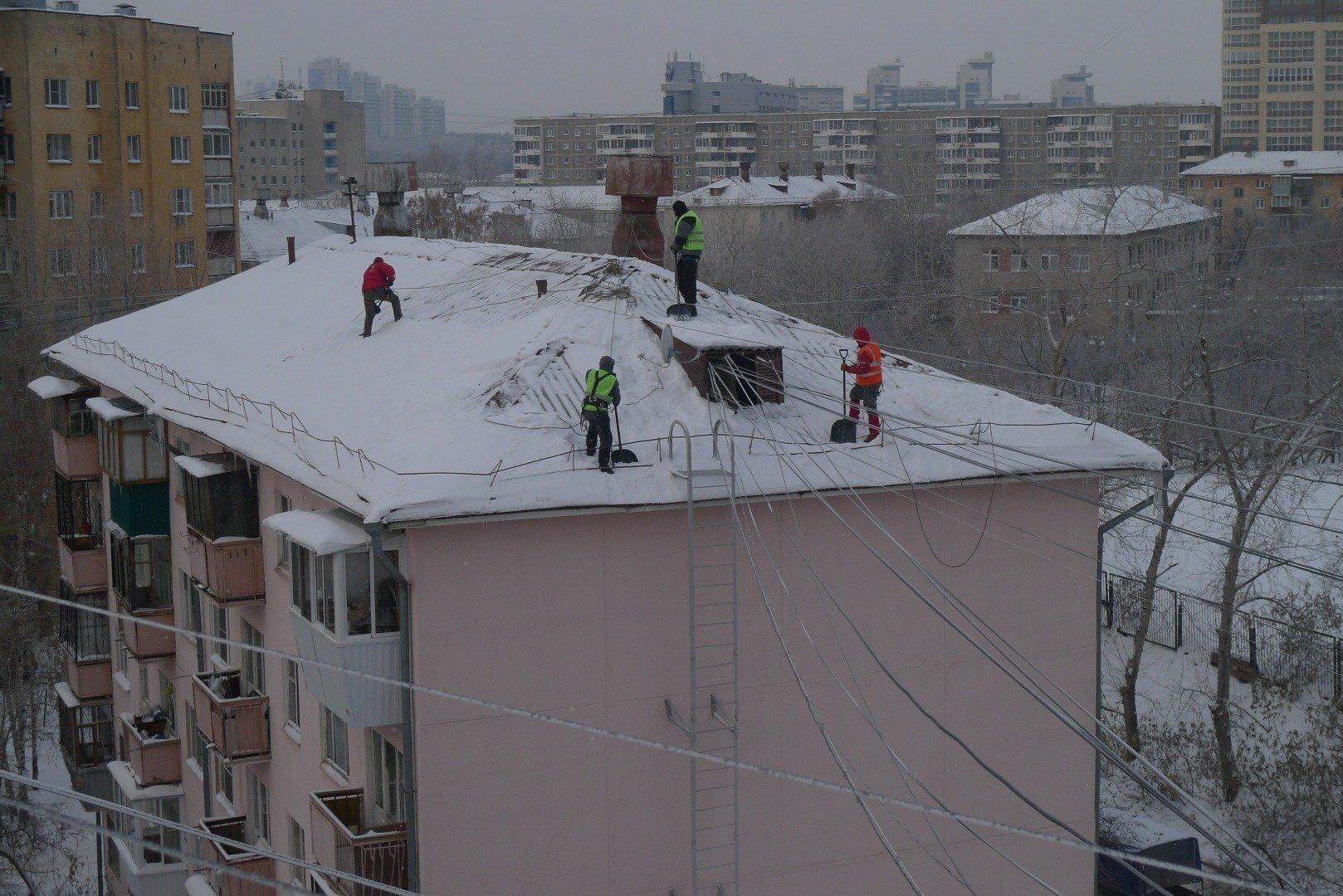Уборка снега с крыши в договоре аренды