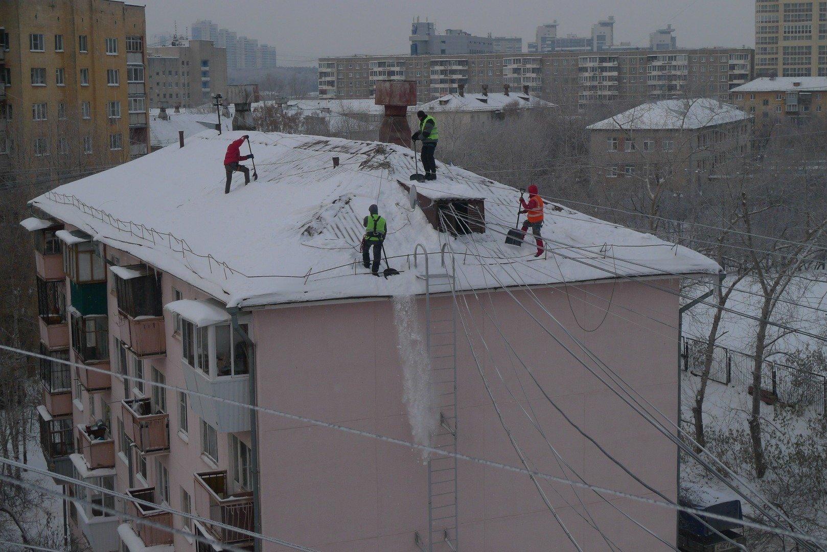 Смета на очистку снега с крыши
