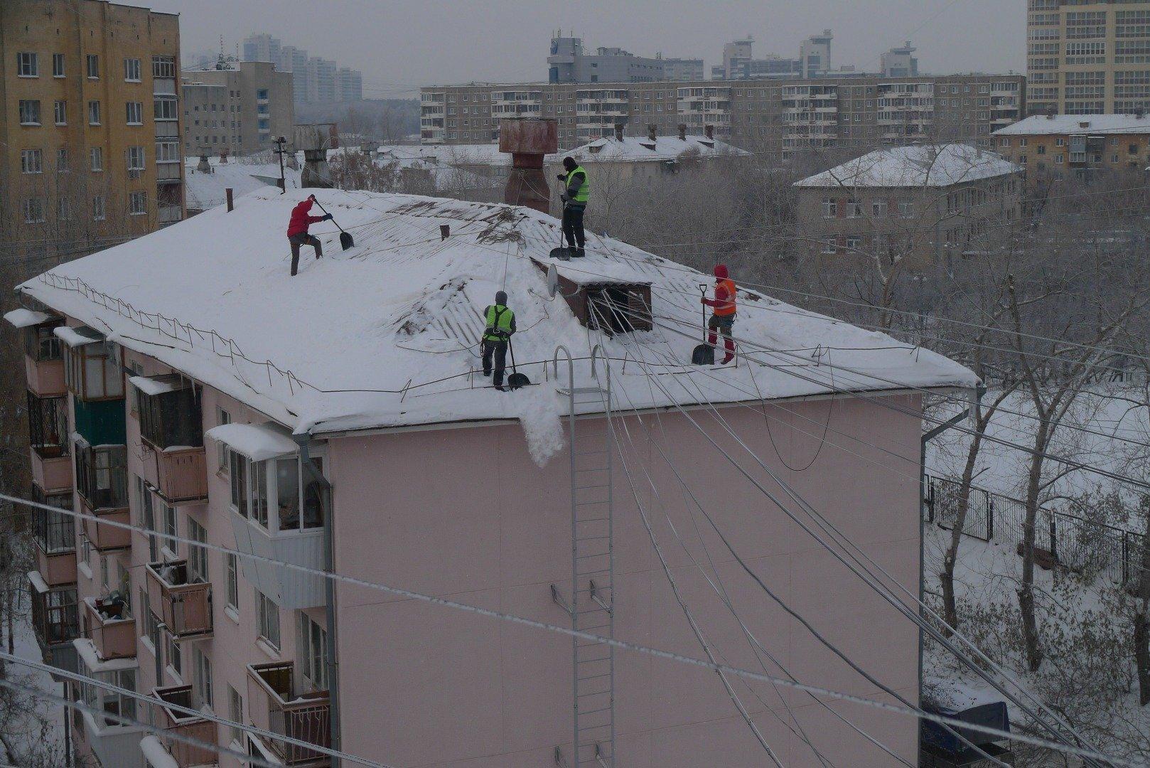 Как убрать снег с крыши многоквартирного дома