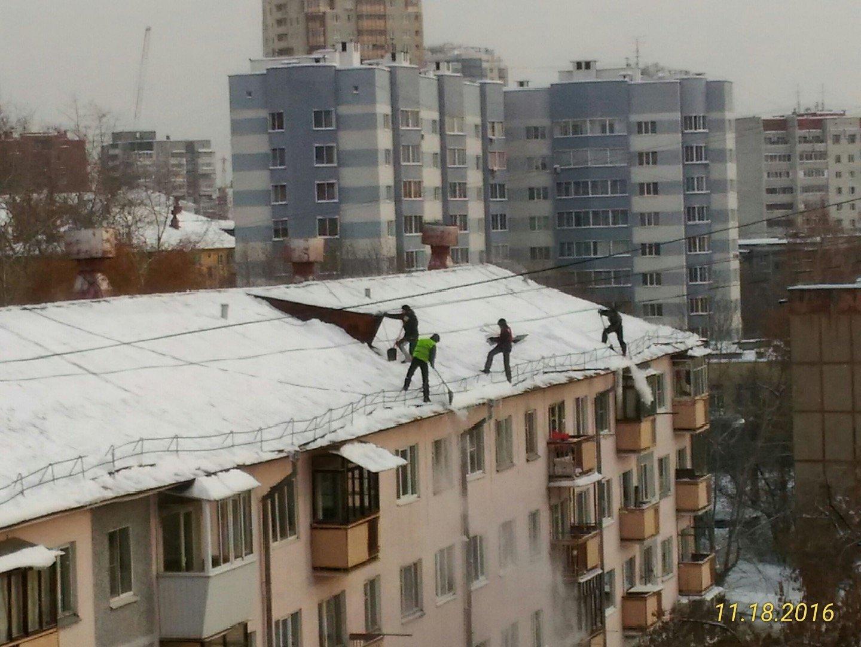 Коммерческое предложение уборка снега с крыш
