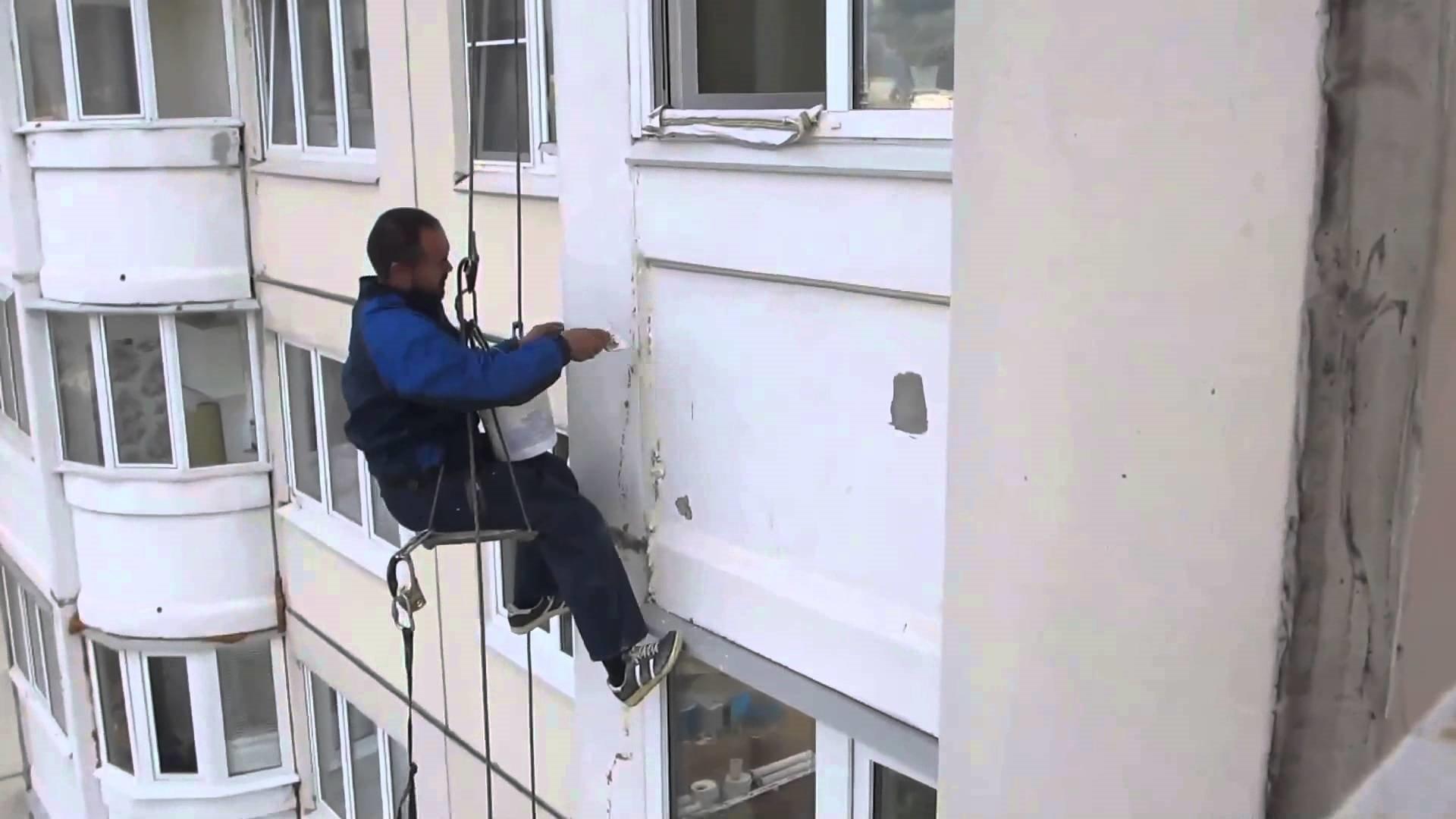 Герметизация балкона: герметизация ремонт гидроизоляция швов.